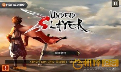Undead-Slayer1.jpg