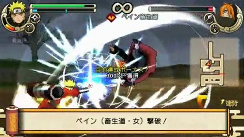Naruto_Ultimate_Ninja_Impact_DEMO3.jpg