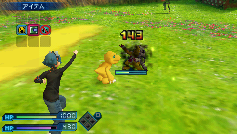 Digimon World Re Digitize English Patch Iso