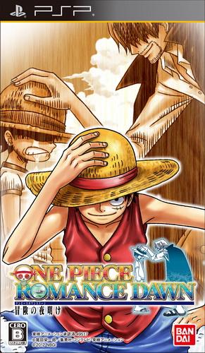 3037-One_Piece_Romance_Dawn_Bouken_no_Yo